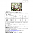 詳細PDF 詳細は、画像をクリックしてください。PDFが開きます。 概要 通巻第5636号 2 月 号 令和2年1月30日発行 宮崎県 宮崎地方気象台  【特に注意を要する事項】 特にありません。 【予報のポ […]